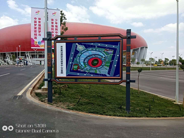 吴忠黄河奥林匹克体育中心广告牌